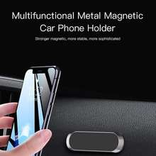 Mini Magnetic Car Mount Phone Holder Dashboard Strip Shape Stand Accessories