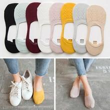 Calcetines tobilleros de algodón para Mujer, calcetín suave, color caramelo, 5 pares