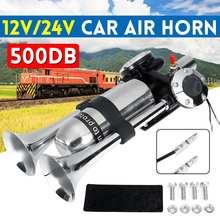 500DB двойной трубы Электрический гудок громкий хром воздушный рожок Динамик комплект 12V/24V с воздушным компрессором для поездок на поезде, гр...