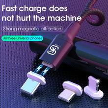 Sikai 0.5m 1m 3a cabo magnético micro usb tipo c carga rápida 3 em 1 carro ímã de carregamento fio usb c para iphone huawei samsung