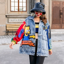 2020 Fashion The New Splice Printing Loose Sequin Denim Jacket  Free Shipping
