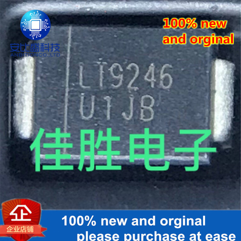 50pcs 100% New And Orginal MURS160 1A600V Ultrafast Recovery DO214AAsilk-screen U1JB In Stock