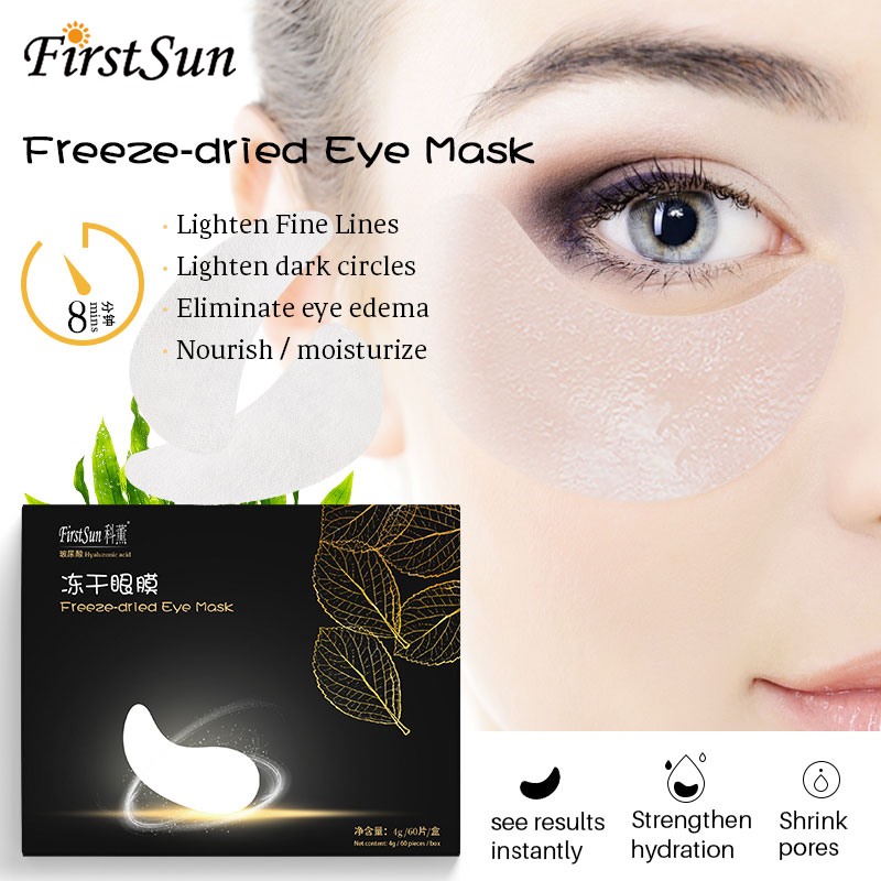 8mins Repair Eye Mask Remove Eye Bags Remove Dark Circles Under Eye Patches Anti Wrinkle Anti-Puffiness Firming Eyes Skin