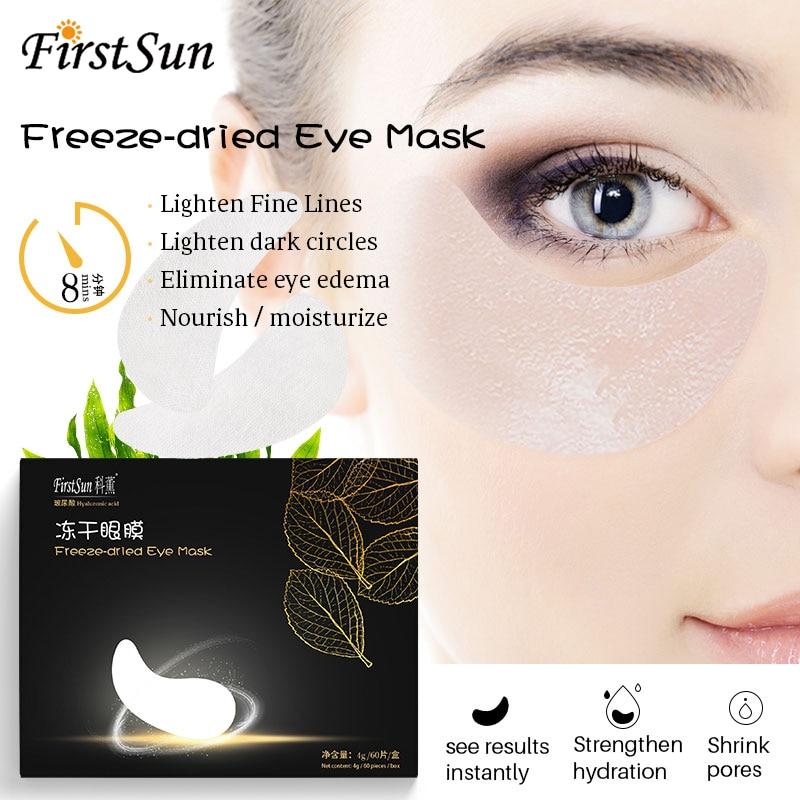 8mins Repair Eye Mask Remove Eye Bags Remove Dark Circles Under Eye Patches Anti Wrinkle Anti-Puffiness Firming Eyes Skin