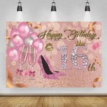 甘い16誕生日の背景パーティーピンクの女の子のシックスティーン大人のセレモニー背景グリッターダイヤモンドバナーphotocall