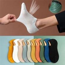 5 пар спортивные носки мужские невидимые для бега Нескользящие
