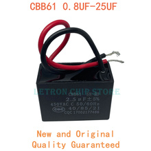 CBB61 Metallized Capacitor For Motor Start-up Ceiling Fan 450V AC 0.8UF-25UF 1UF 2UF 3UF 4UF 5UF 6UF 7UF 8UF 10UF 12UF 15UF 20UF
