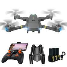 Global Drone FPV Drones with Camera HD 1080P Aircraft WIFI Selfie Drone X PRO Foldable Quadrocopter RC Helicopter Toys VS E58(China)