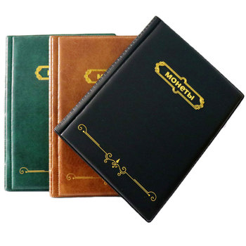 Version leather album for coins.10 pages 250 pockets units coin collection book Commemorative Coin Badges tokens - discount item  36% OFF Home Decor