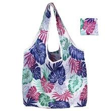 Dobrável reciclar compras bageco amigável senhoras sacola de compras reutilizável floral frutas vegetais mercearia bolso