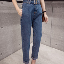 Nine points Loose belt high waist jeans Spring Autumn New Navy Jeans for women with high Hip raise Thin Straight Women's pants high waist jeans with belt