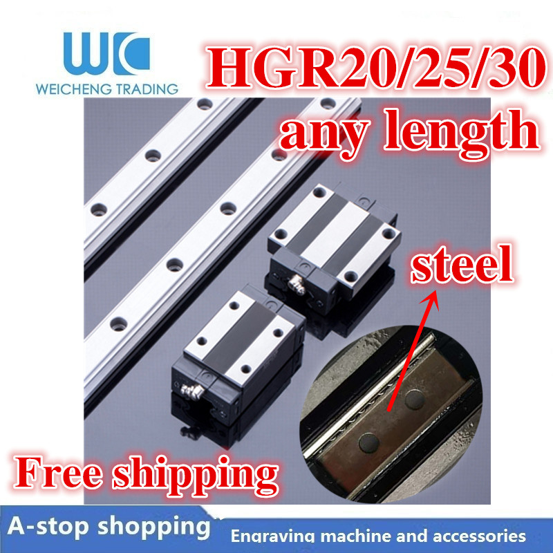 linear rail 2pcs HGR20/HR25/HGR30+100mm-1150mm and 4pcs steel HGH20/25/30CA or HGW20/25/30CC block machined guide for CNC parts.