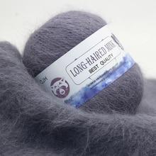 High Quality Cashmere Long Plush Mink Yarn merino wool yarn for weaving Sweater Hat Scarf Anti-pilling Hand Knitting