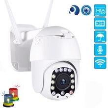 USAFEQLO Ycc365 APP 1080P PTZ скоростная купольная IP камера WiFi наружная двухсторонняя аудио CCTV камера видеонаблюдения