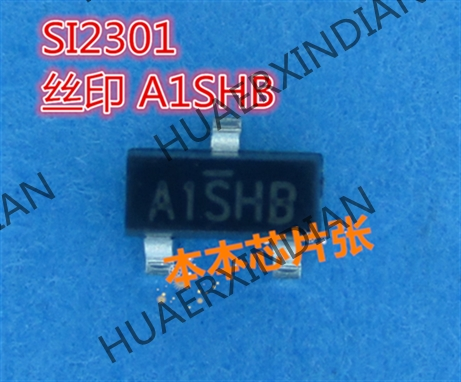 New <font><b>SI2301DS</b></font> SI2301 print A1SHB SOT23 2 high quality in stock image