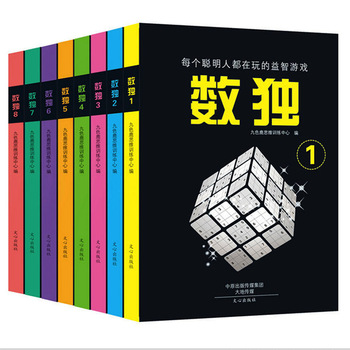 8Pcs/set Sudoku/ Number Placement/Arabic Numerals Cross Books Chinese Edition From Easy To Hard Pocket Books celebrity sudoku