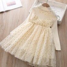 Милое вязаное платье-свитер для девочек; детское шикарное комбинированное Сетчатое платье; сезон осень-зима; стильное детское платье принцессы «Супер феи»