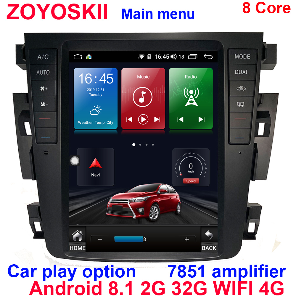 Android 10 Os 10.4 Inch IPS Vertical HD Screen Car Gps Multimedia Radio Navi For Nissan Teana J31 2003-2007 230JK 230jm S7