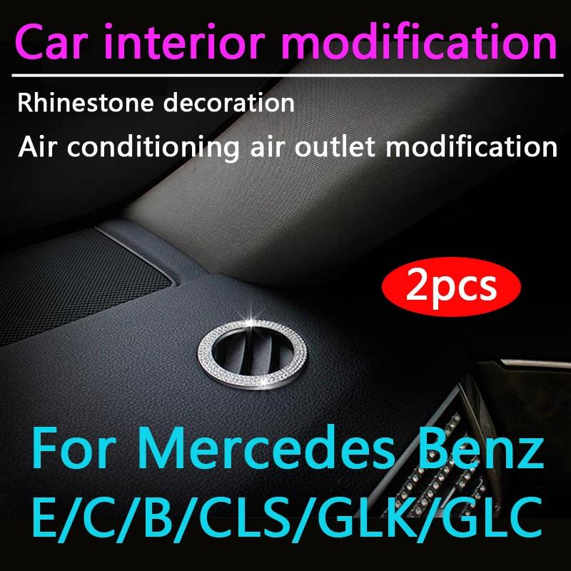 2 шт. для Mercedes-Benz E/GLS/B/GLK/GLE/CLS украшение для воздуховыпускного отверстия автомобиля модификация интерьера Алмазная внутренняя отделка полоса