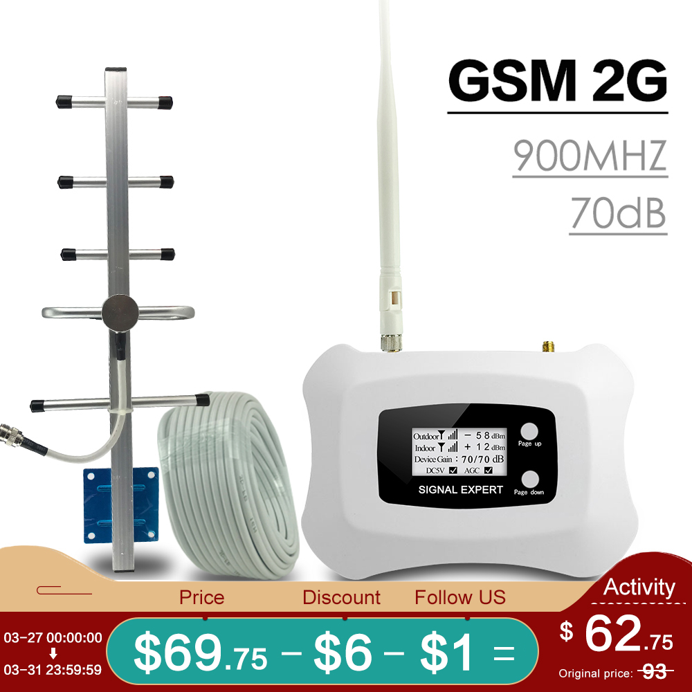 ATNJ LCD Display GSM Repeater 900MHz Cell Mobile Phone GSM 900 Signal Booster Talk Voice Amplifier + Yagi Antenna With 15m Cable