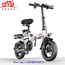 14inch Mini electric bike 350W Powerful folding scooter Mountain electric bicycle