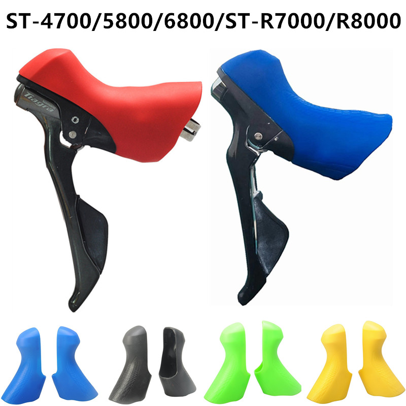 Bicycle Dual Control Lever Bracket Cover Bike Shift Case Cycling Accessories for Kit <font><b>Shimano</b></font> <font><b>105</b></font> ST-4700 5800 6800 R7000 R8000 image