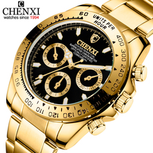 CHENXI Men Golden Luxury Watches Brand 2020 New Fashion Simp