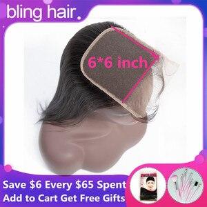 """Image 1 - شعر بلينغ 6x6 برازيلي مستقيم مع شعر أطفال خالٍ من/وسط/ثلاثة أجزاء 100% شعر ريمي طبيعي اللون 8 22"""""""