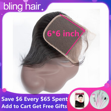 Bling Hair 6x6 Brazilian Straight Closure With Baby Hair Free/Middle/Three Part 100% Remy Human Hair Closure Natural Color 8 22""
