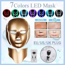 7 Colors LED Facial Mask 192LED With Neck Skin Rejuvenation
