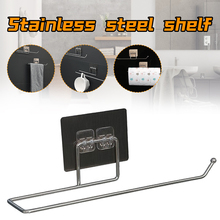 Holder Wall Mount Stainless Steel Towel Holder with Adhesive Multifunction Storage Rack Bathroom Kitchen Organizer Fast delivery