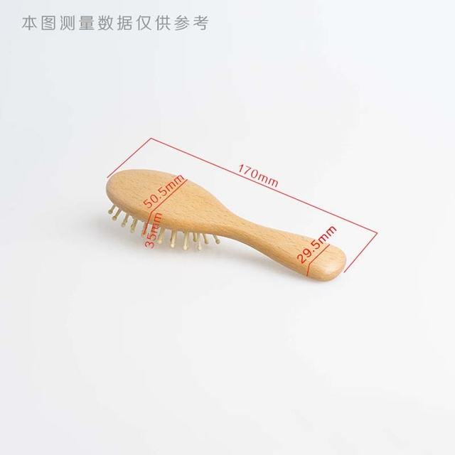1pc 170*50.5mm Small Wooden Oval Kid Child Baby Eco Friendly Home Travel Bath Shower Massage Paddle Hair Brush And Comb 2