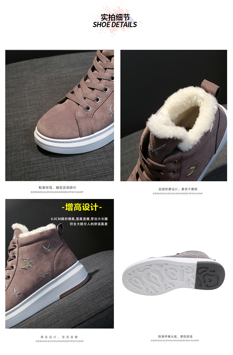 Cotton Shoes Female New Women's Boots Winter Plus Velvet Cotton Shoes Thick Soled Warm Snow Women's Boots Women's Cotton Boots 40