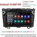 Android 10 HD 1024*600 автомобильный dvd-плеер радио для Honda CRV 2007 2008 2009 2010 2011 4G wifi gps навигация головное устройство 2 din 2GRAM