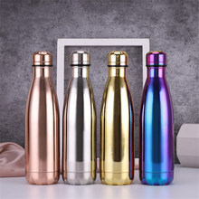 Rose Gold Water Bottle Double Wall Stainless Steel Thermos Hot Cold Insulated Cup Vacuum Flask Gym Shaker Drink Mug
