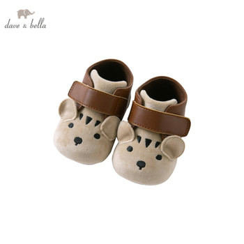 DB15392 Dave Bella autumn baby boys fashion cartoon first walkers new born shoes image