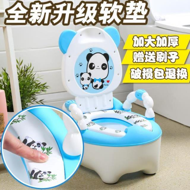 Urination And Defecation Male Baby Children Urinal Bucket Multi-functional Stool Basin Sputum Tank Toilet Children Children Sit