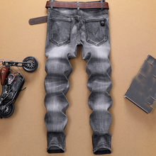 Men Pants Hip Hop 2019 Mens Fashion Zipper Trousers Skinny Stretch Denim Pants Slim Fit Jeans Trousers Moletom Masculino GH50(China)