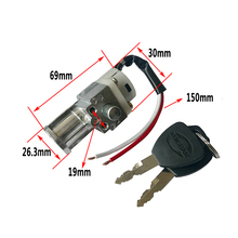 1 Pcs Universal Battery Chager Mini Lock with 2 keys For Motorcycle Electric Bike