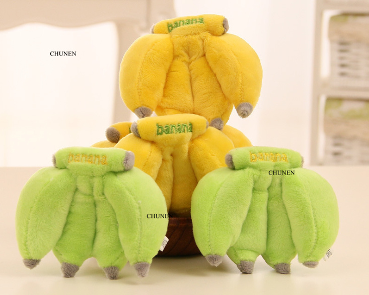 Middle 7CM Approx. Sweet Middle Banana Stuffed Toy , Baby Kid's Party Gift  Plush TOY