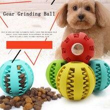 Домашние интерактивные игрушки для собак экстра-жесткие зубы резиновые шарики собачьи вещи жевательные игрушки для щенков для собаки зуб чистый шар забавные продукты для домашних животных