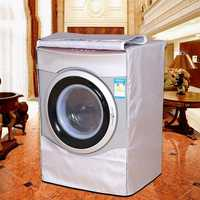 Washing Machine Cover 60x65x85 Cm Waterproof Washer Cover for Front Load Washer/Dryer Home Organization and Storage Dust Cover