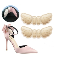 цена на 1Pair High Heel Insoles Butterfly Adjust Size Heel Liner Grips Protector Sticker Heel Pad Foot Care Anti Keep Abreast Heel Pads