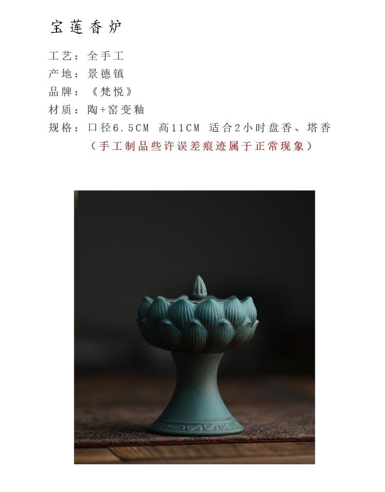 aroma aromaterapia forno retro decoração torre incenso cerâmica queimador incenso