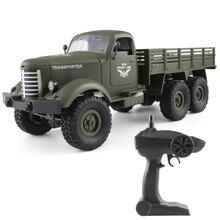 タイプ梁 1:16 車軽金属 オフロード車軍用トラック車屋外クライミングカー