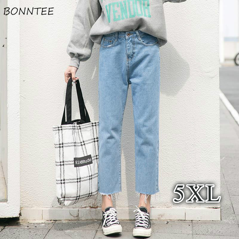 Jeans Women Retro Straight Womens Trousers Simple Basic All-match Chic Harajuku High Waist Plus Size 5XL Ankle-length Ulzzang