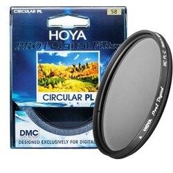 Цифровой поляризационный фильтр HOYA PRO1 CPL 58 мм Pro 1 DMC CIR-PL Multicoat для объектива камеры