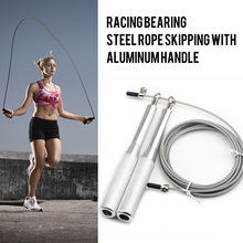 Skipping Rope Heavy Adjustable Weight Gym Weighted Jump Adult Speed Exercise D9