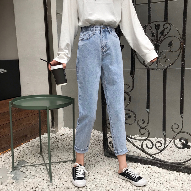 2019 New Jeans For Women Pants Harem Long High Waist Trousers Women Jeans Female Loose Denim Pants