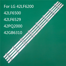 LED TV Illumination Part Replacement For LG 42LF6200 42LF6500 42LF6529 42GB6310 LED Bar Backlight Strip Line Ruler DRT3.0 42 A B